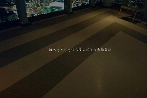 夜景 Game Screen Shot5