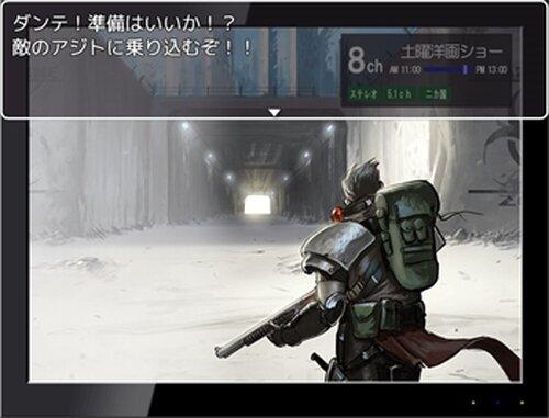 ツクルミネンス Game Screen Shot2
