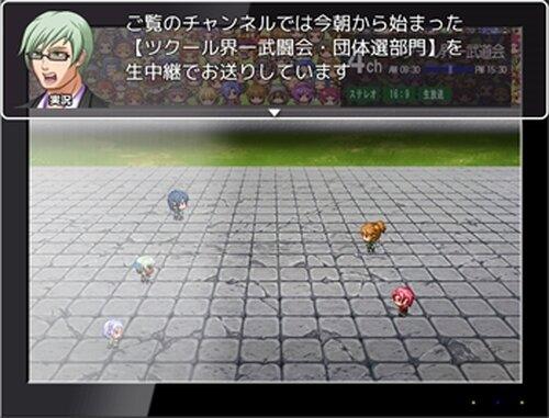 ツクルミネンス Game Screen Shot3
