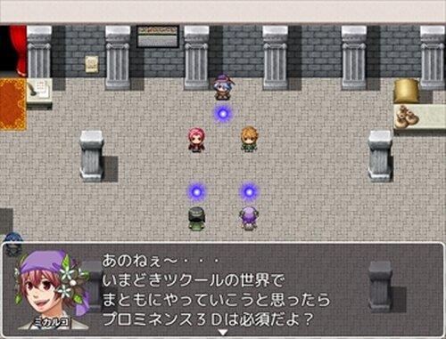 ツクルミネンス Game Screen Shot4
