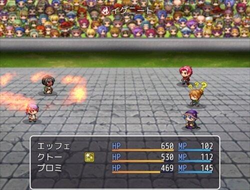 ツクルミネンス Game Screen Shot5