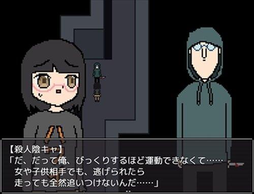 ホラー陰キャ Game Screen Shot5
