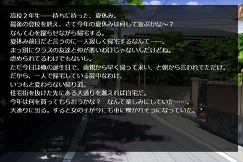 女神様と一緒に楽しむ転生活 Vol.2【ビジュアルサウンドノベル版】 Game Screen Shot2