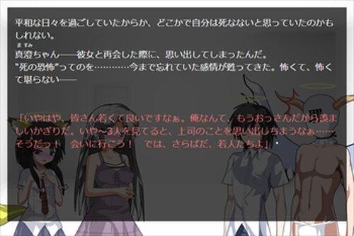 女神様と一緒に楽しむ転生活 Vol.2【ビジュアルサウンドノベル版】 Game Screen Shot5