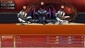 InfinityStory2-体験版- Game Screen Shot4
