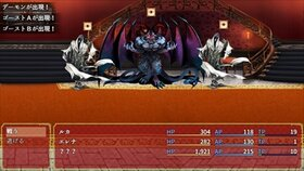 InfinityStory2-体験版- Game Screen Shot4