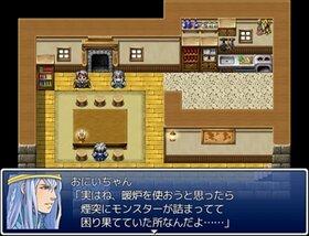 銀の死神と煙突の魔物 Game Screen Shot2