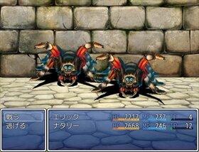 銀の死神と煙突の魔物 Game Screen Shot3
