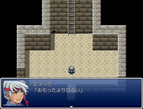 銀の死神と煙突の魔物 Game Screen Shots
