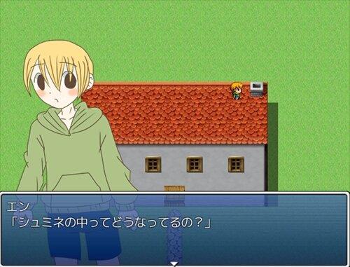 シュミネの中には? Game Screen Shot1