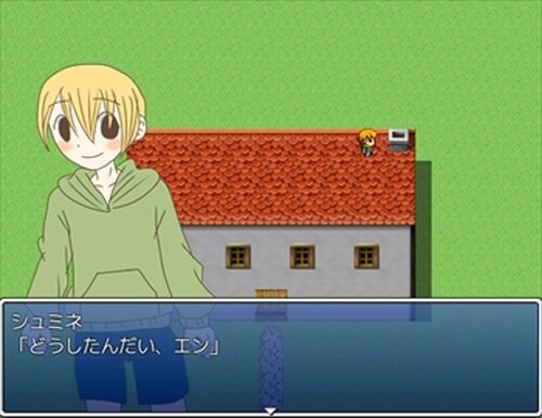 シュミネの中には? Game Screen Shot3