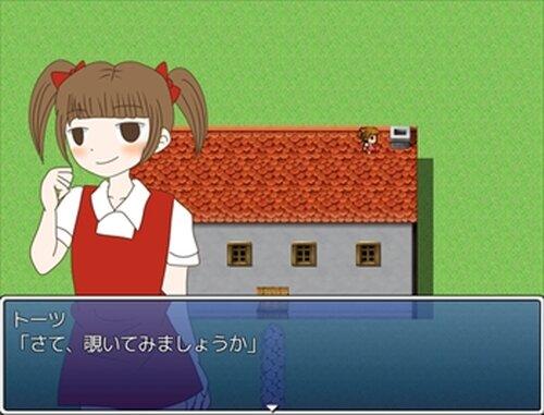 シュミネの中には? Game Screen Shot4