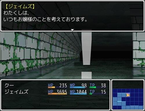 廃工場の煙突 Game Screen Shot