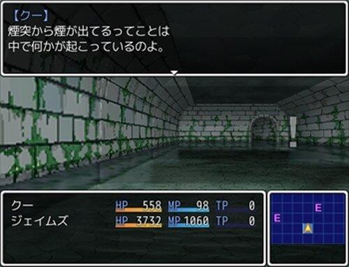 廃工場の煙突 Game Screen Shot3