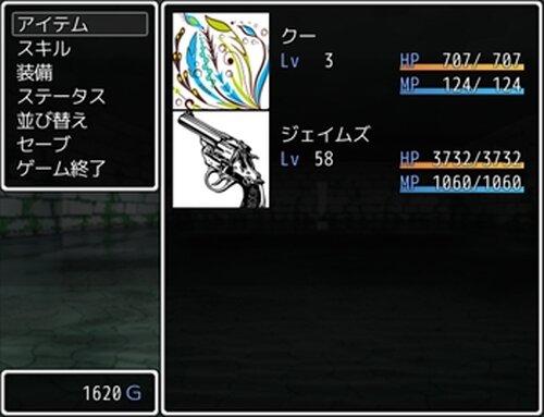 廃工場の煙突 Game Screen Shot5