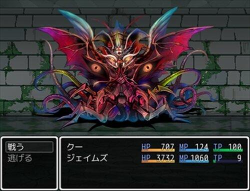 廃工場の煙突 Game Screen Shots