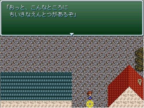 海と煙突と勇者の話 Game Screen Shot1