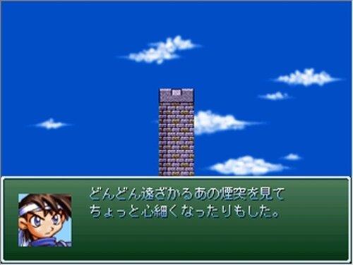 海と煙突と勇者の話 Game Screen Shot2
