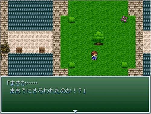 海と煙突と勇者の話 Game Screen Shot3