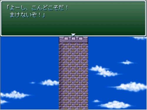 海と煙突と勇者の話 Game Screen Shot5