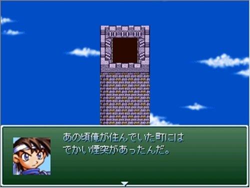海と煙突と勇者の話 Game Screen Shots