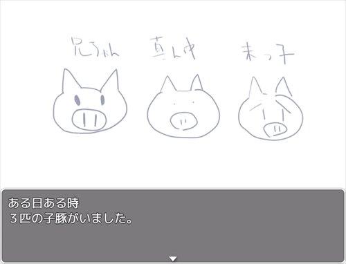 3匹のヤバい子豚 Game Screen Shot1