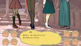 七草さんぽ Game Screen Shot3