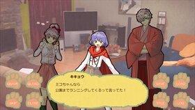 七草さんぽ Game Screen Shot4