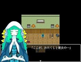 ノンスント博物園 Game Screen Shot3
