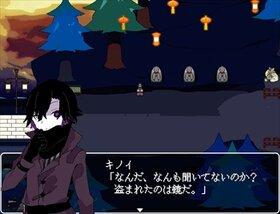 ノンスント博物園 Game Screen Shot4