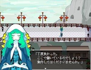 ノンスント博物園 Game Screen Shot