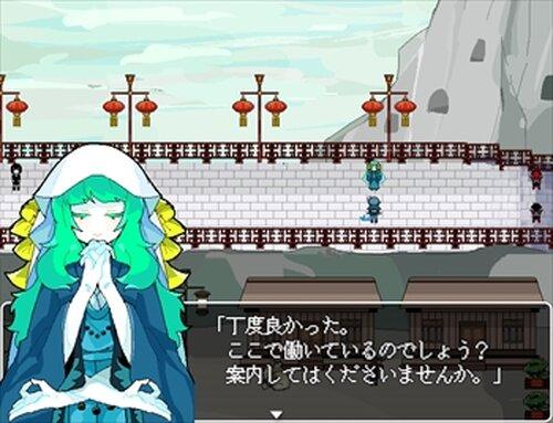 ノンスント博物園 Game Screen Shots