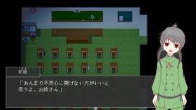 七ツ怪 Game Screen Shot2