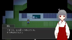 七ツ怪 Game Screen Shot3