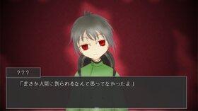 七ツ怪 Game Screen Shot4