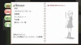 七ツ怪 Game Screen Shot5
