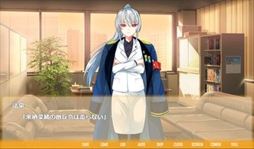 リトルウィッチ×コンチェルト! Game Screen Shot4