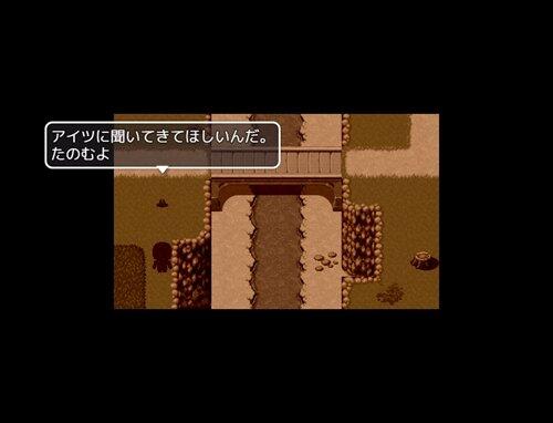 土還る Game Screen Shot