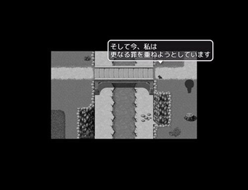 土還る Game Screen Shots