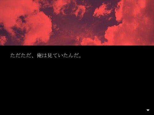 とある男たちの話 ver1.01 Game Screen Shot2