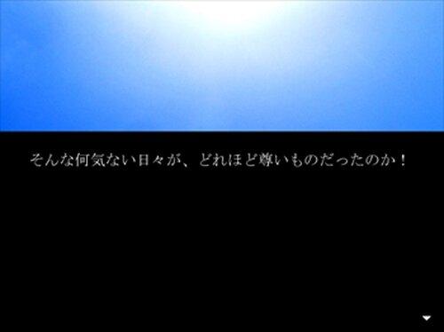 とある男たちの話 ver1.01 Game Screen Shot4