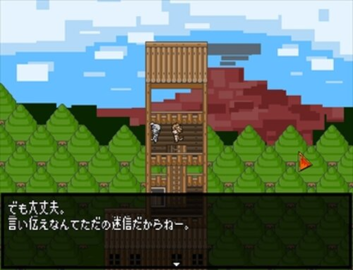 白き星のアラモニカ Game Screen Shot3