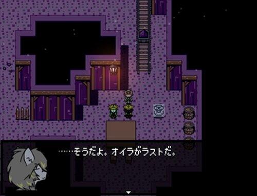 白き星のアラモニカ Game Screen Shot5