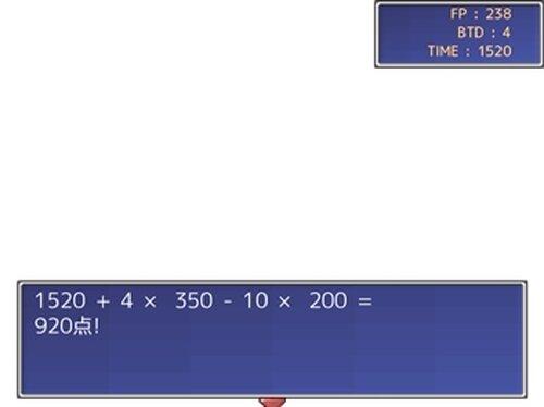 煙突壊鎚 Game Screen Shot5