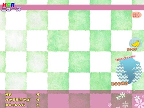 メニャクリ(ッカー) Game Screen Shot2