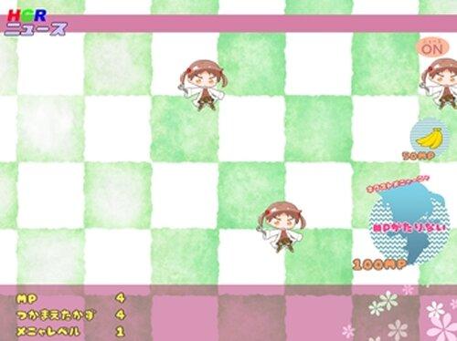 メニャクリ(ッカー) Game Screen Shot3