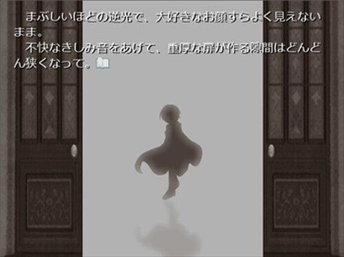 太陽の花の約束 篭城の隠者と異端勇者 Game Screen Shot2