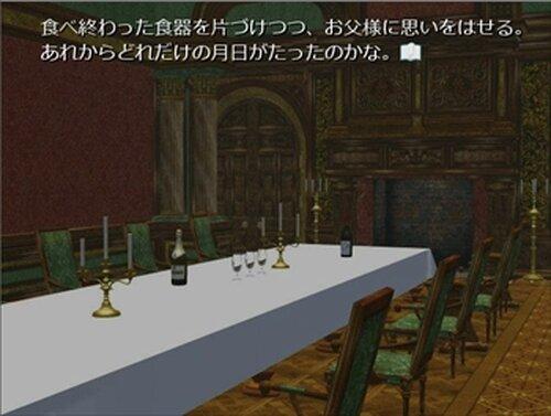 太陽の花の約束 篭城の隠者と異端勇者 Game Screen Shot3