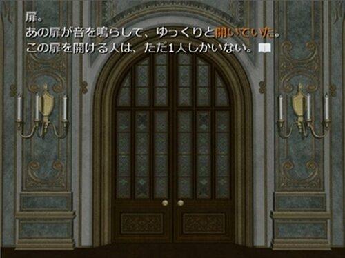 太陽の花の約束 篭城の隠者と異端勇者 Game Screen Shot5