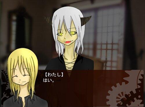 死神のKISS Game Screen Shot2